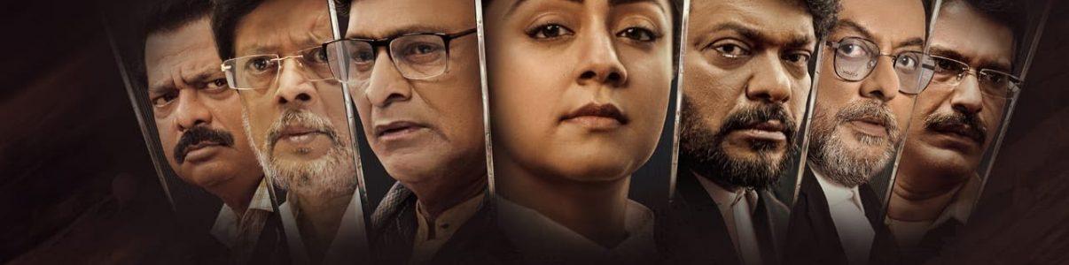 Best epic thriller movies ever Bangaaruthalli